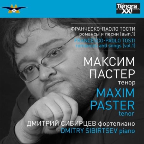 Maxim in Marechiare (Live): Maxim Paster