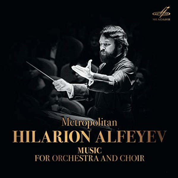 Maxim in Album Metropolitan Hilarion Alfeyev: Music for Orchestra and Choir