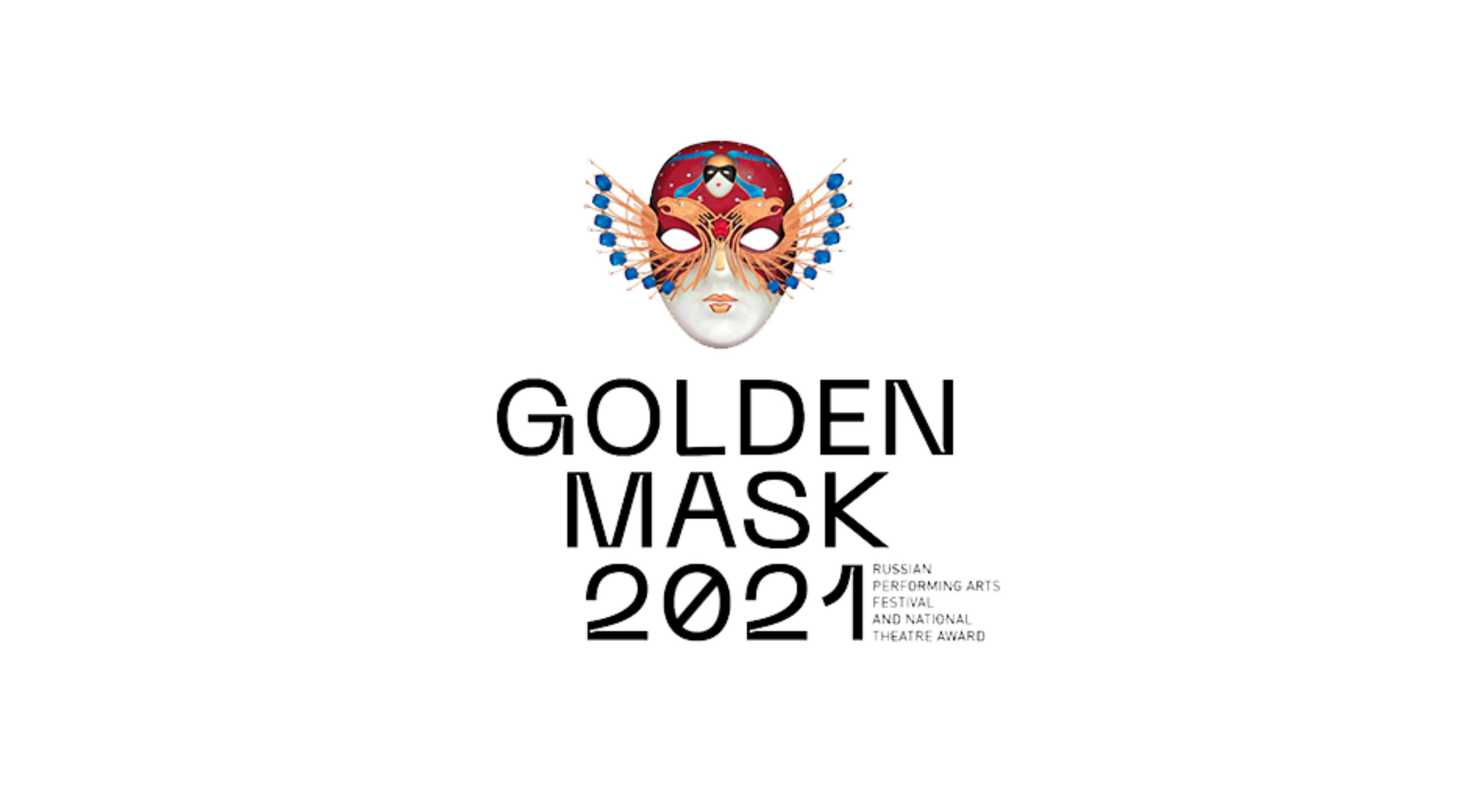 <p>Golden Mask 2021 nominees announced!</p>