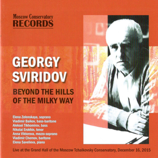 Alexey in Georgy Sviridov ‎– Beyond The Hills Of The Milky Way