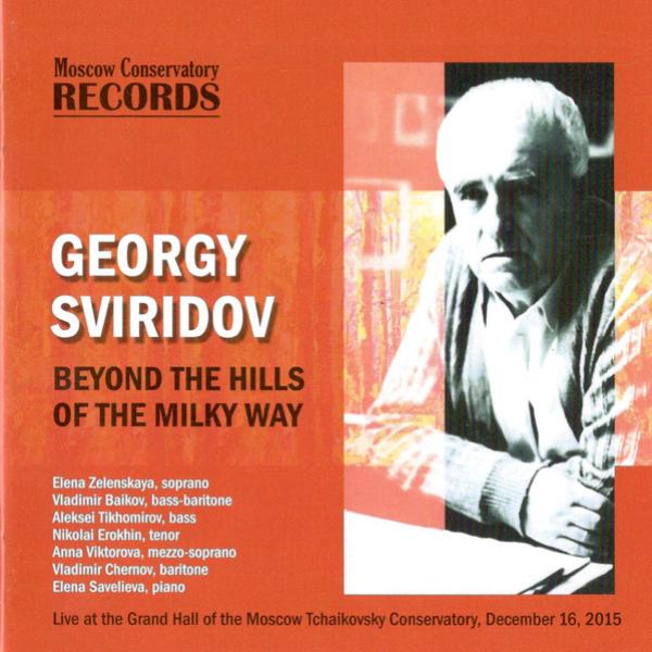 Alexey in Georgy Sviridov – Beyond The Hills Of The Milky Way