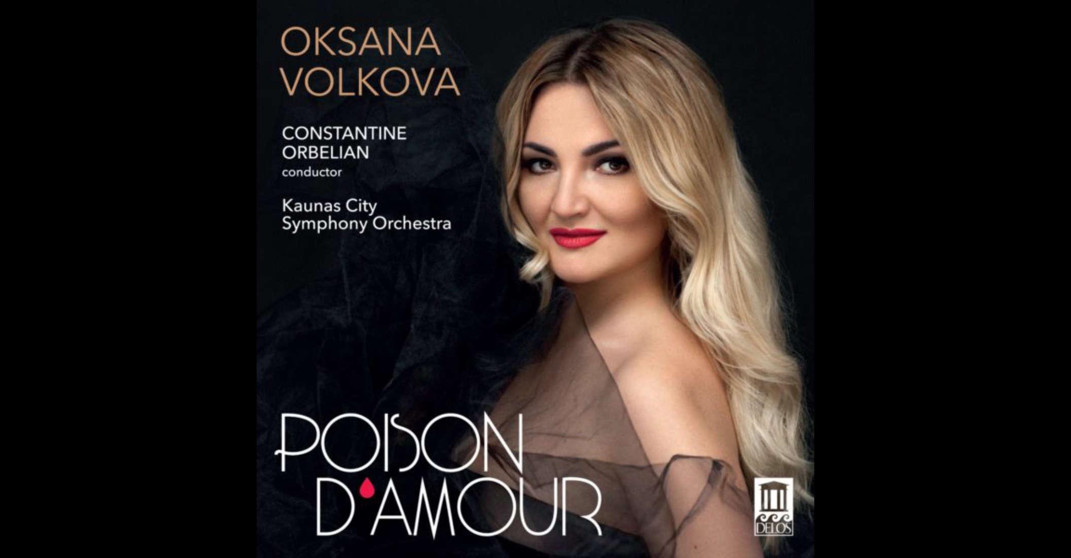 <p>Poison D'Amour - Oksana Volkova presents her solo album</p>